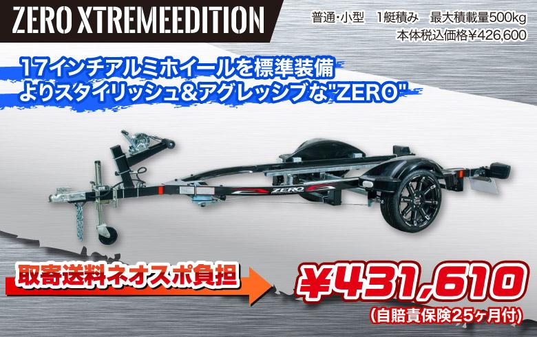 ZERO Xtreme Edition